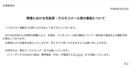スクリーンショット 2014-02-16 12.04.10